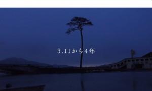 311震災4周年 搜尋「3.11」日本雅虎就捐10日圓