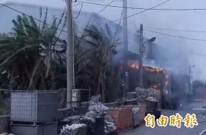 腳踏車零件工廠火警 逾200坪廠房冒煙