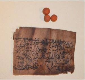 日本鳥取發現江戶後期古藥丸 外觀與現今幾乎沒變