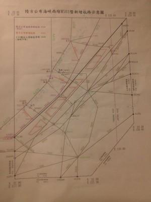 中國試飛M503 陸委會:我方同意、全程監控