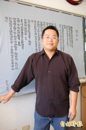 偏鄉教師談翻轉教育  王政忠:讓學生學會如何學習