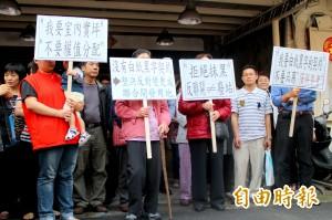 捷運信義線東延段聯開案爆爭議 自救會舉牌抗議