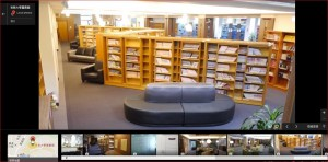世新大學圖書館GOOGLE「720環景服務」 上線