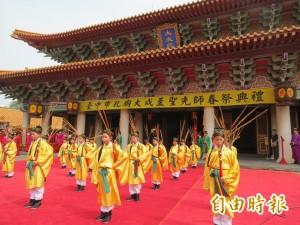 台中孔廟首辦至聖先師「春祭」 孔垂長主祀