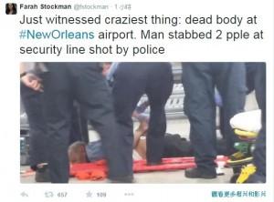 紐澳良機場驚傳槍擊 男子持刀行兇砍傷人