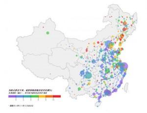 中國內地為GDP建新城 無人入住變「鬼城」