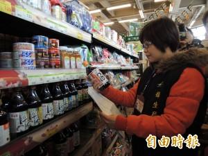 日本輻射食品波及全台 台中衛生局稽查超市