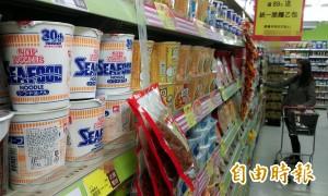 核災區食品進台灣 消保處:可協助團體訴訟