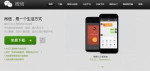 中國封鎖「低俗內容」帳號 一併封殺政治敏感內容?