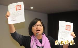 衛福部遲未要求檢附產地、輻射證明  立委:違法業者遊說