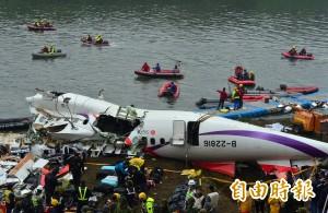 復興ATR機師二階段術科考核 1人沒通過