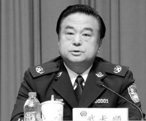 中國貪官綠雲罩頂   9私生子僅3親生