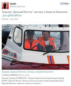 俄羅斯大型漁船沉沒 已知43死、26失蹤