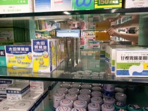 竹市衛生局下架含碳酸鎂胃藥 37盒
