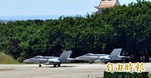 F-18大黃蜂停機棚照片外流 軍方要徹查