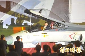 空軍:模擬機室可申請參觀 實施起降模式