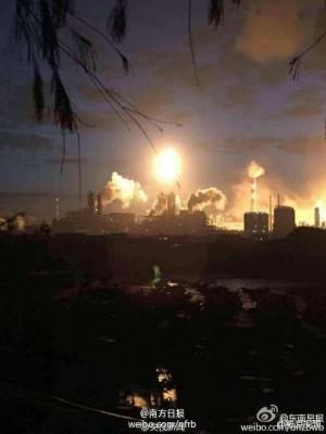 驚!中國福建PX廠傳大爆炸  目前傷亡不明