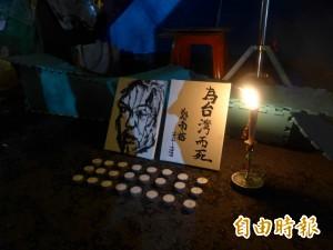 莫忘鄭南榕精神 台中訂4/7言論自由日
