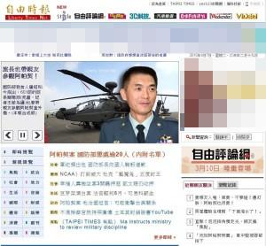 中國嚴控台媒!《自由時報》內容逾90%被封鎖