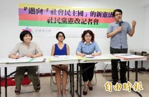 回應社民黨 鄭運鵬:民進黨憲改主張沒有政治算計