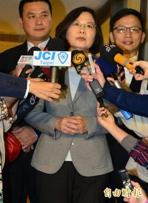 馬鼓勵朱參加國共論壇「以黨輔政」 蔡英文:黨國不分