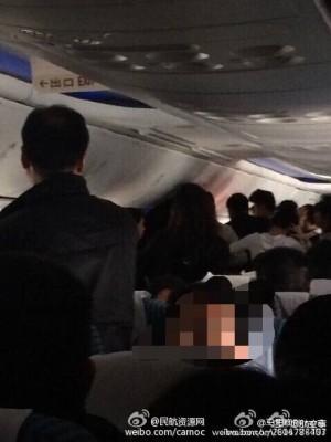 又見強國人「搞飛機」4女機上互毆被逮