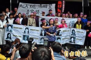 RCA工殤案宣判 445人獲得賠償