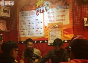 輔大夜市驚見賭攤 有學生一夜輸掉整學期學費