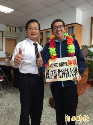 科技校院高職繁星放榜 水電工之子錄取台北科大