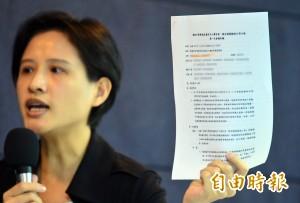 課綱微調草案竟2個月完成 綠委痛批教部違法