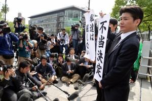 法院駁回禁止訴訟 日本6月可望重啟核電