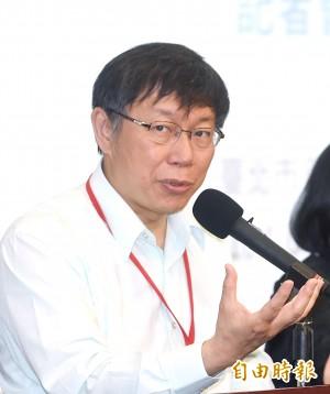 上海、台北雙城論壇續辦 柯P:預計8月登場