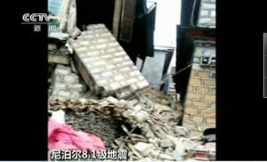 尼泊爾強震波及西藏   震傷7成房屋6人死