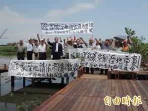 宜蘭利澤濕地農場 啟用儀式遇抗議取消