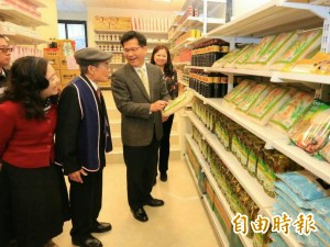 中市首創「食物銀行自治條例」 調節物資
