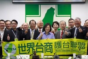 20多台商訪民進黨 支持小英選總統