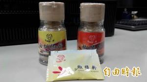 16項胡椒粉摻工業碳酸鎂 「台灣第一家」董座200萬交保