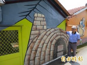 水里「陶」氣彩繪牆 蛇窯推一把