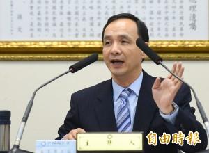 朱習會申報全文超簡略「至北京交流與座談,晚上返程」