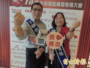 半百夫妻 每2週就牽手去捐血當甜密約會