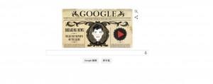 Google首頁音樂短篇動畫 紀念典範女記者151歲冥誕