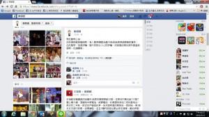 防詐騙!市議員賴朝國臉書 遭冒名募款急澄清