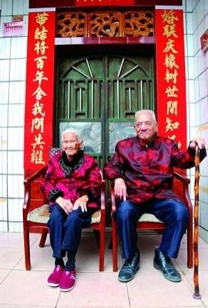 2歲起當童養媳 老夫妻結婚81年共度93個春秋