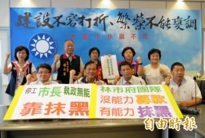 大安媽祖文化園區建設 中市議員: 募款繼續