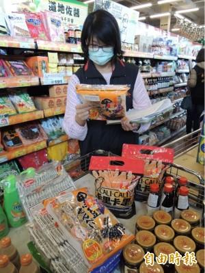 日媒報導有誤 食藥署:日本食品照樣可進口台灣