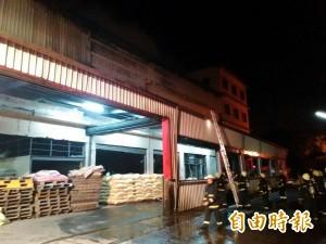 宜縣壯圍碾米工廠 晚間傳大火