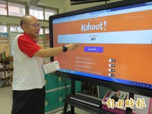 中華學子力推數位教學 一人一台平板