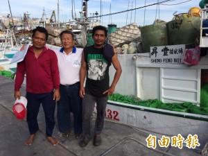 「出海拼罰款!」昇豐12號今返港 船長明再出港