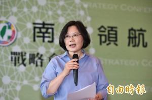 馬執政7週年失民心 蔡英文:民進黨自我警惕