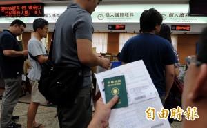 諧音不雅護照3個月內可換發 費用減半